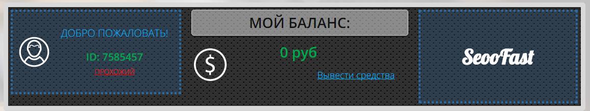 lichnyj-kabinet-27-11-2016-13-02-42