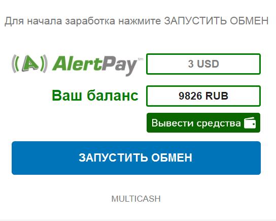 multi cash