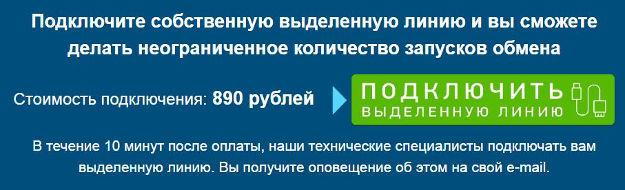 multi-cash-elena-takmakova