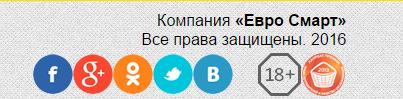 Евросеть Plus, Eвро Смарт - оптовый интернет магазин, автор Илья Адамский [Лохотрон]