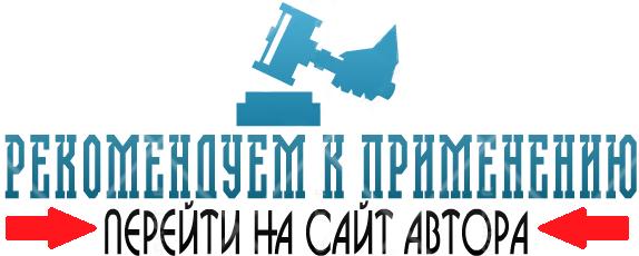"""Система """"Триумф"""" [ПРОВЕРЕНО] - Заработок От 6000 Рублей в День"""