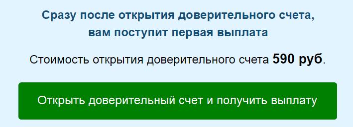 Югра Нефтетрейд