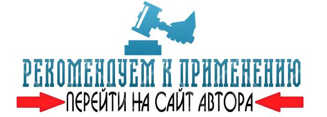 Видео-Интервью с Топ-Автором Мариной Марченко. Секреты Заработка.