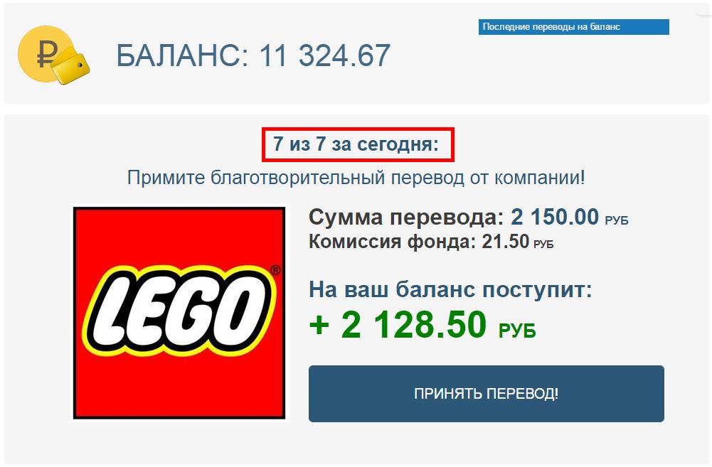 http pay fondrf ru