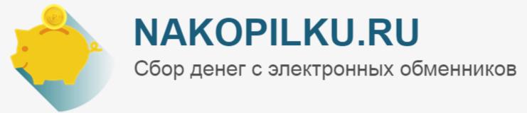 nakopilku ru
