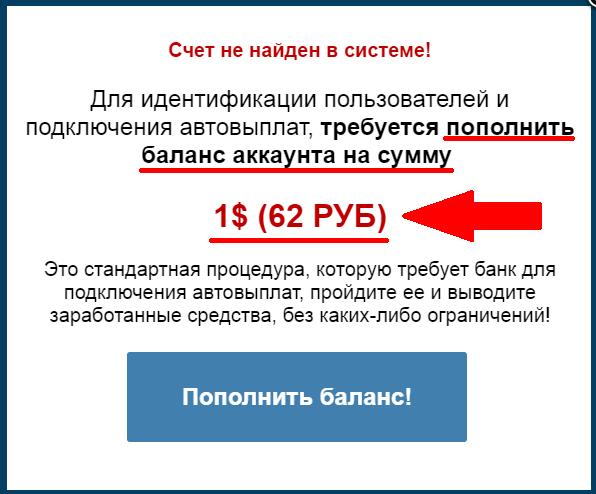 nakopilku.ru