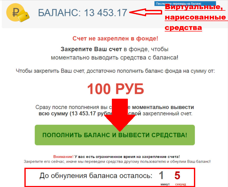 pay fondrf yandex ru