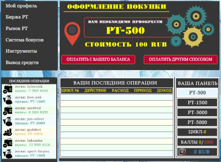 service-package ru