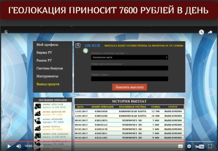 service-package.ru