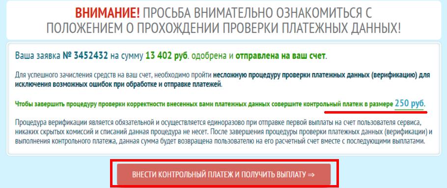 http wholesaleproductbiz ru
