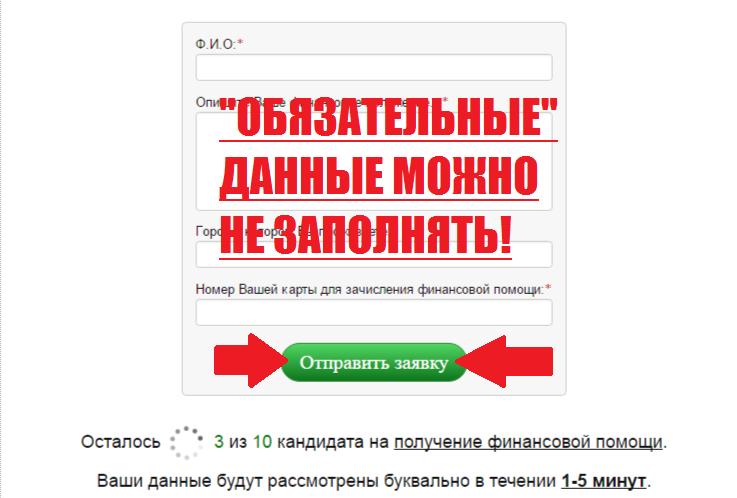 Фонд Ивана Добронравова