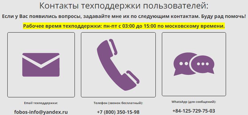 Павел Шпорт контакты