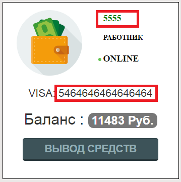 http m-xchange ru отзывы
