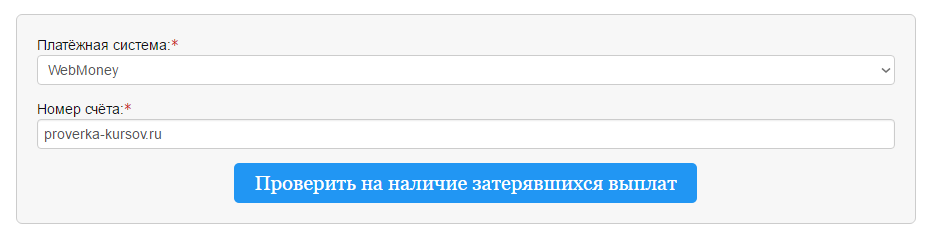 http paysearching ru отзывы