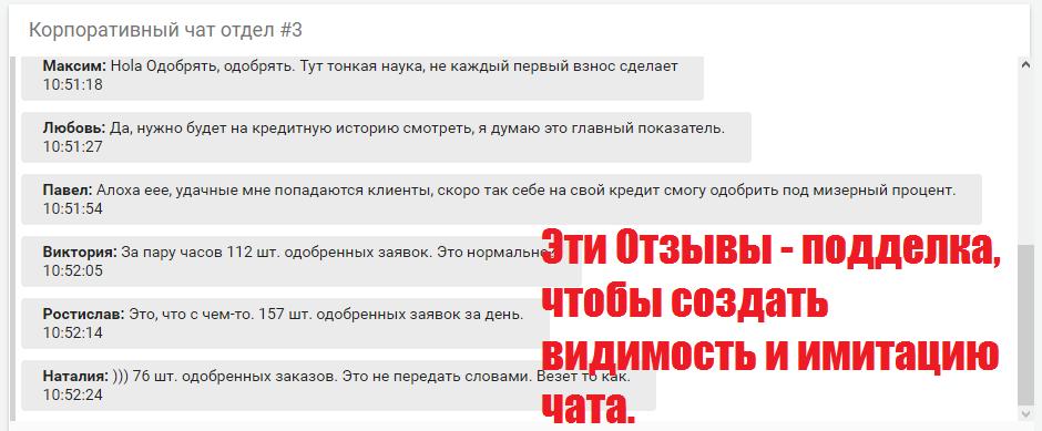 support kruiz dengi ru