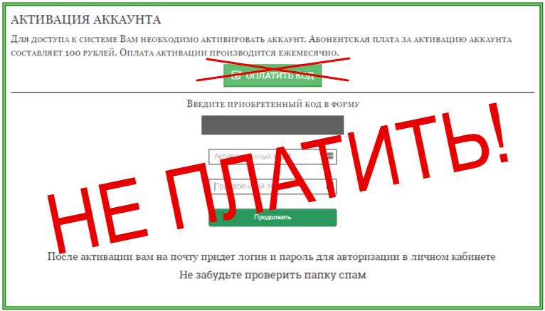 http money changeling ru