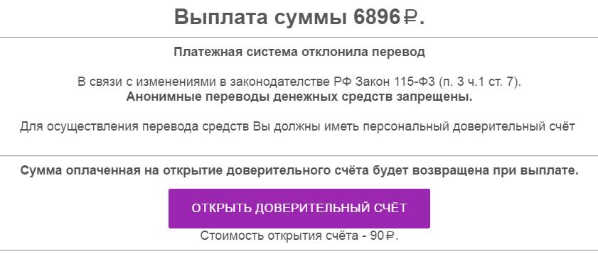 http kruiz dengi ru