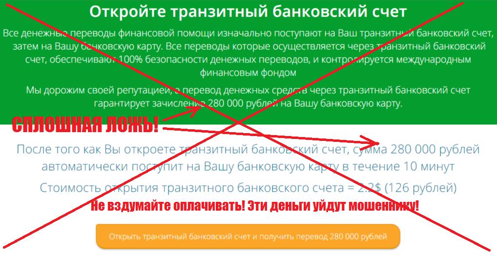 http pcsa official ru