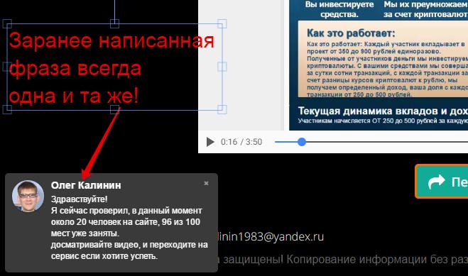 https fastmoneybox ru