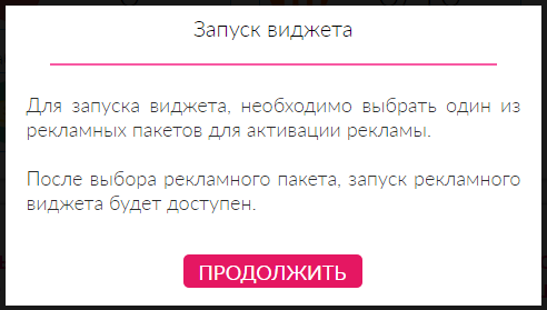 https tamersites ru