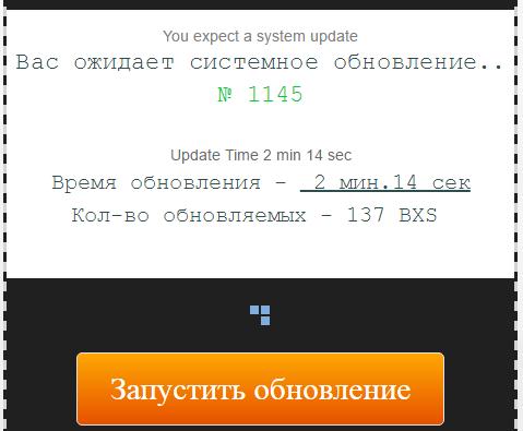 отзывы о сайте ANTENNA U 777