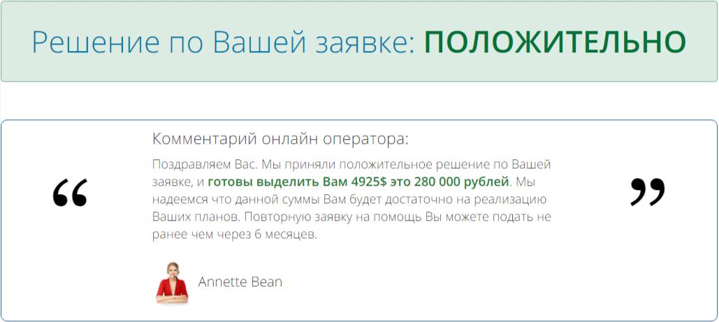 pcsa official ru