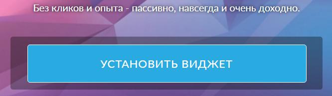 tamersites ru