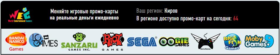 worldenterteiment games отзывы о сайте