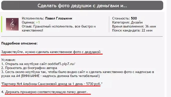 Альбина Самсонова отзывы