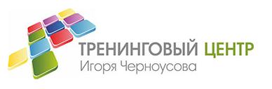 Игорь Черноусов