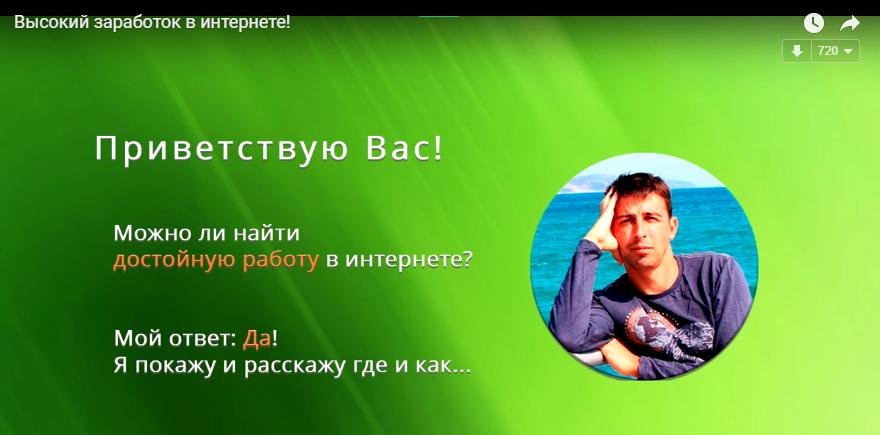 Блог Алексея Гордеева