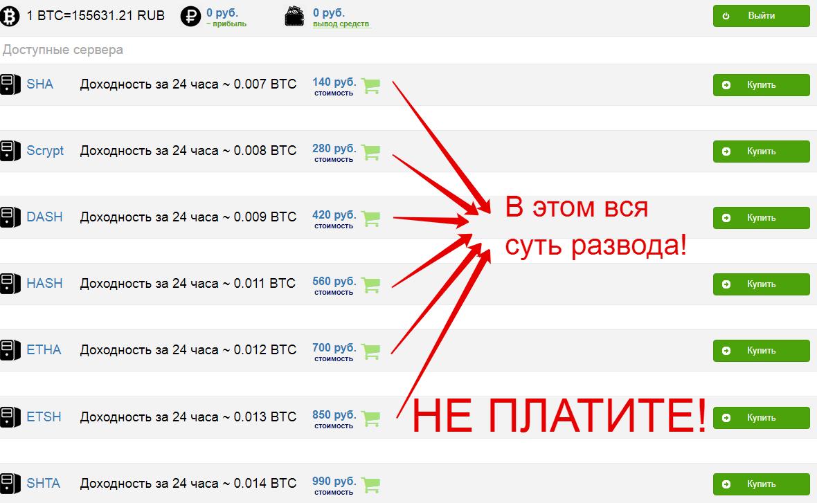 Валентин Назаров отзывы