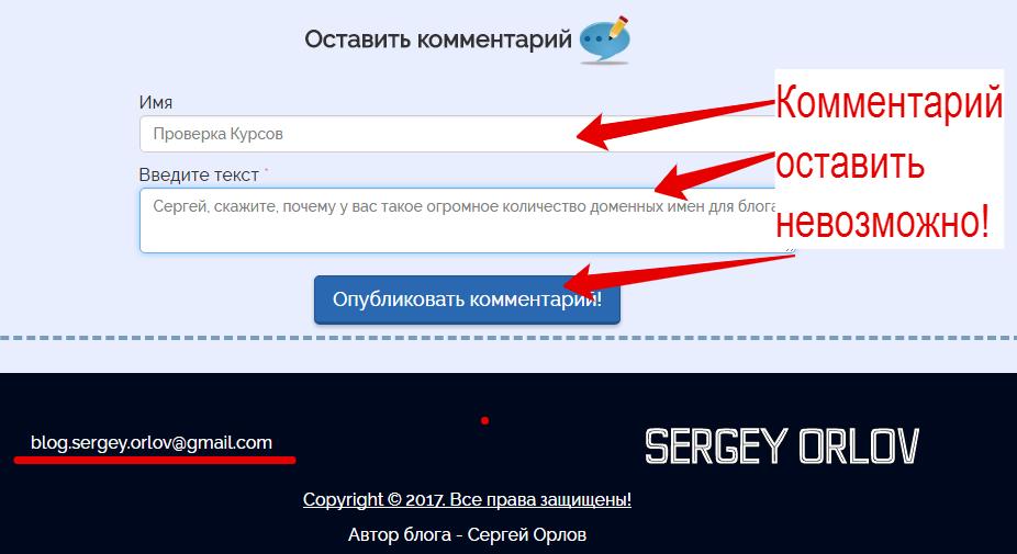 blog.sergey.orlov@gmail.com