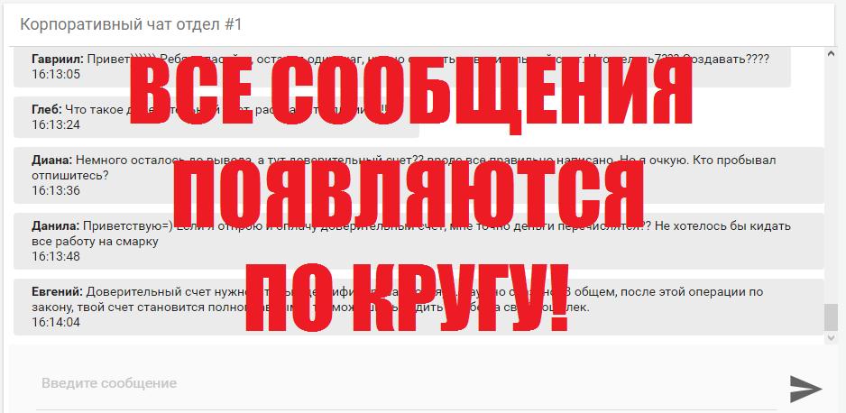 get money pro ru отзывы