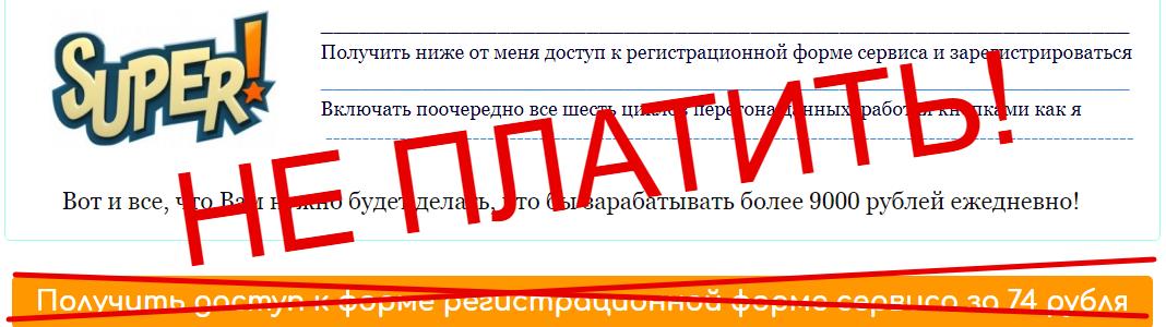 http laravernilova ru