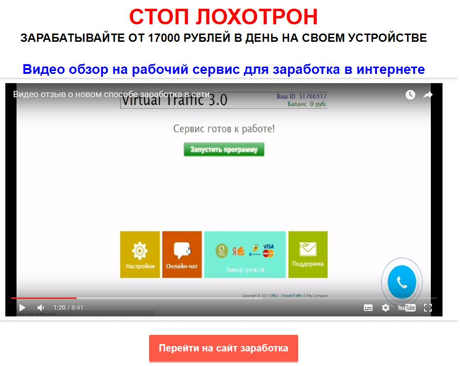 online stream service
