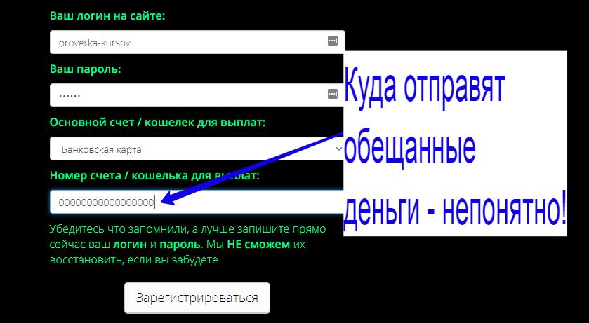 Международная система контроляIPадресов ревизор Online