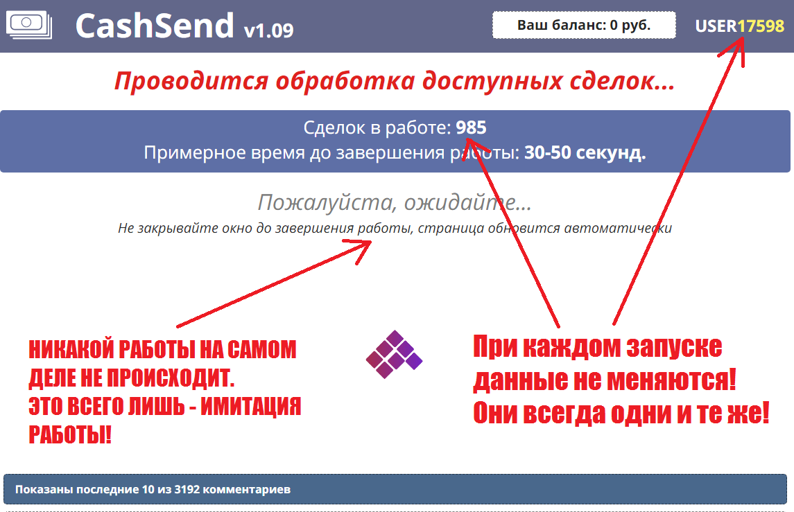 cashsend ru