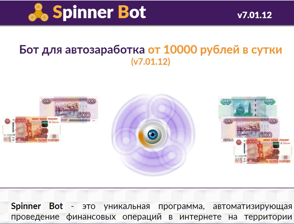 заработать интернет от 1000 грн