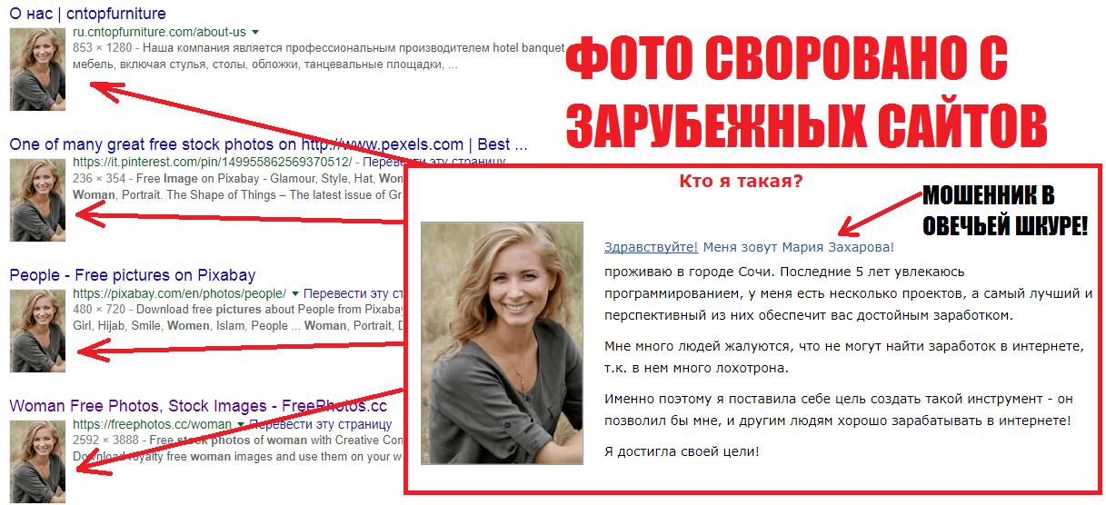 Мария Закарова auto-деньги