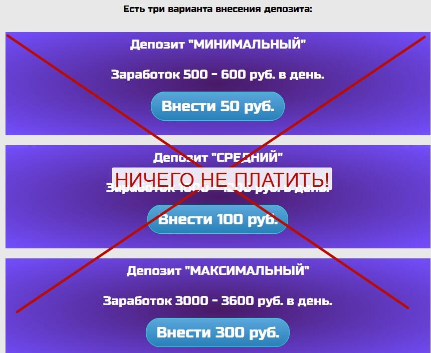 Бесплатная система АвтоПоиск