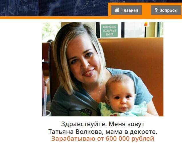 Блог Татьяны Волковой