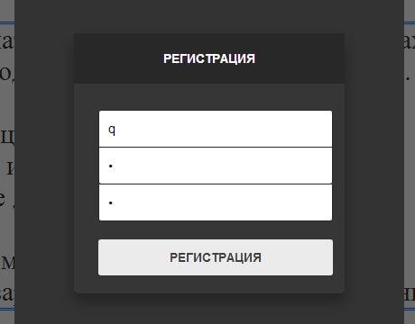 BinBot v4.5 регистрация
