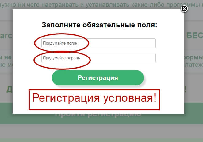 заработок search money