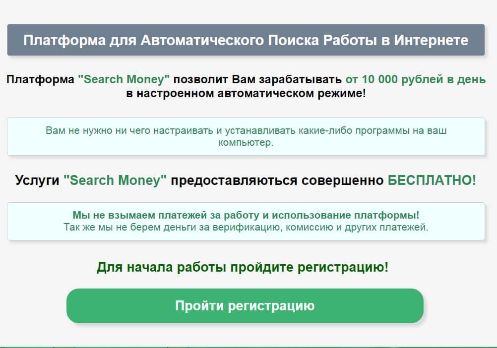 где реально заработать деньги в интернете отзывы