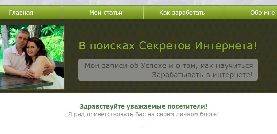 Личный Блог Сергея Никольского