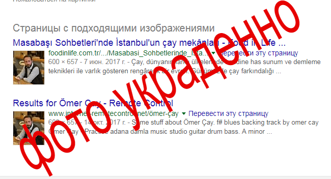 Андрей Новиков отзывы
