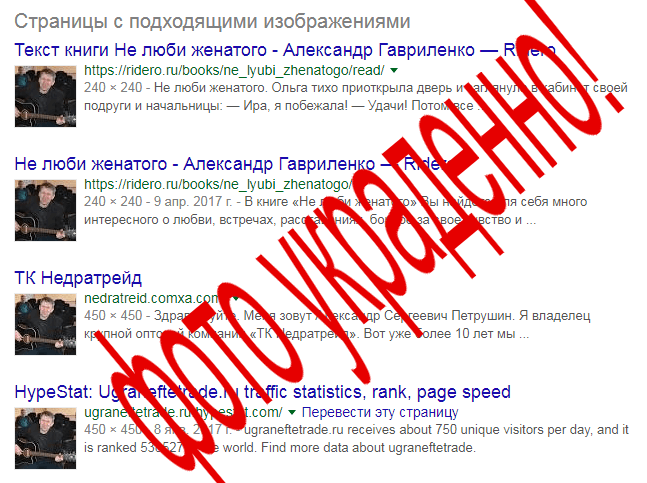 компания Недратрейд