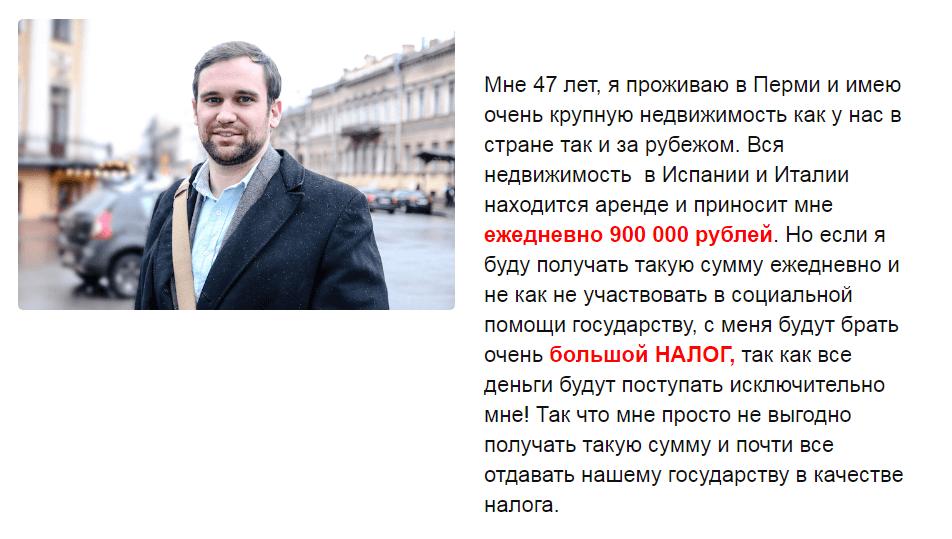 60000 рублей на вашу банковскую карту