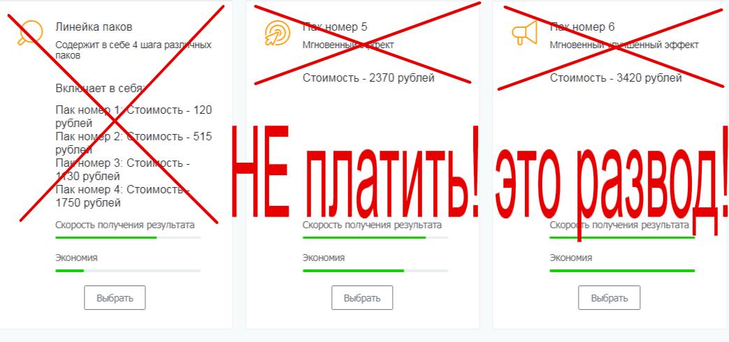 Сергей Яшкин отзывы